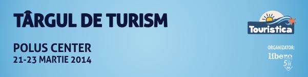 antet touristica